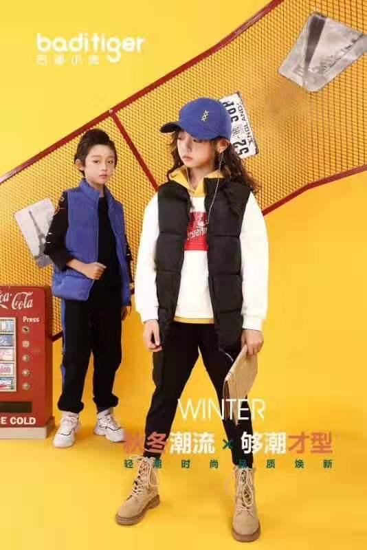 巴迪小虎:儿童服饰专注者 10年积淀源远流长
