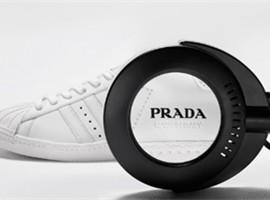 Prada与adidas推出首个联名系列