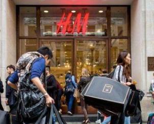 快时尚H&M CEO担心环保思潮会影响整体经济环境