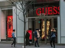 美国服饰品牌Guess三季度业绩收入增长 亚洲市场遇冷