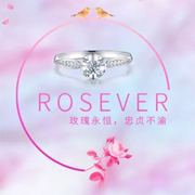 金嘉利钻石玫瑰永恒Ⅳ代新品上新 一起欣赏起来吧
