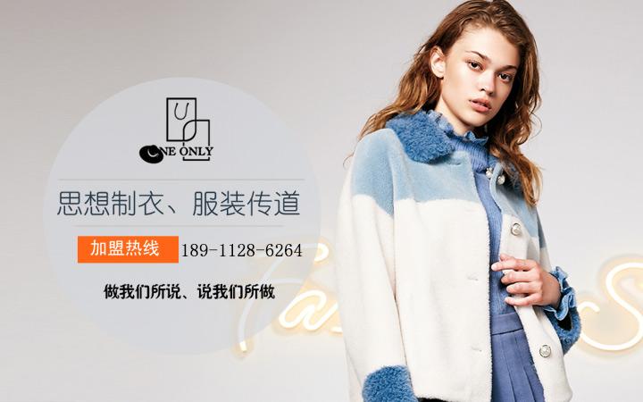北京獨一無二國際貿易有限公司