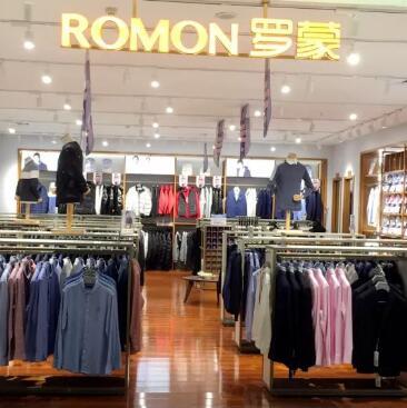 羅蒙新零售河南濮陽恒豐購物公園店盛大開業