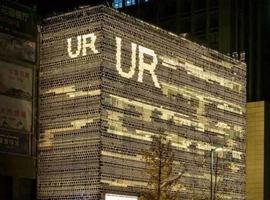 UR创始人李明光:产品创新、顾客研究是关键
