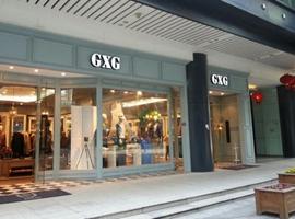 思捷环球与GXG母企业慕尚集团成立合资企业