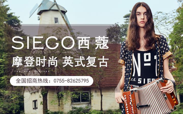 深圳市墨馬服飾有限公司