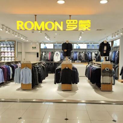 羅蒙新零售山東利群日照瑞泰店盛大開業
