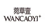 WANCAOYI女装品牌LOGO