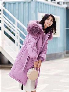 格悦秋冬新款紫色羽绒服