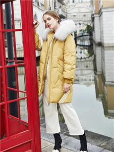 格悅新款黃色羽絨服