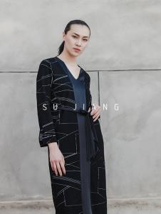 SUJIANG|素匠女装2019秋装新品