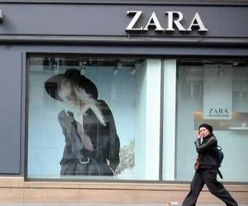 zara创始人成炒房赢家:租房给苹果、脸书