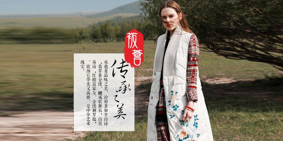 北京庄秦星基服装服饰有限公司