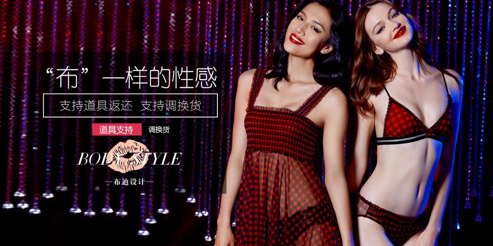 深圳市布寻服饰有限公司