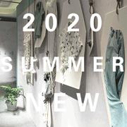 Beihe钡禾【静谧之境】2020夏季新品发布会圆满落幕