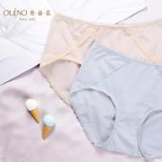 奥丽侬上新丨女生精致生活必备的3种小裤!