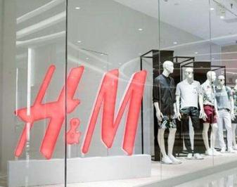 零售巨头H&M将在澳大利亚开设门店
