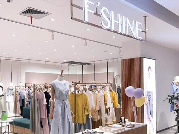 F/SHiNE方示女装实体店