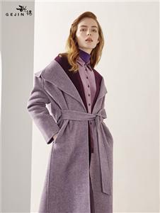歌锦紫色大衣