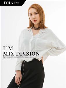 弗拉白色衬衫