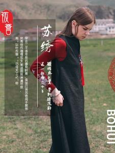 袯荟2019冬女装时尚两件套