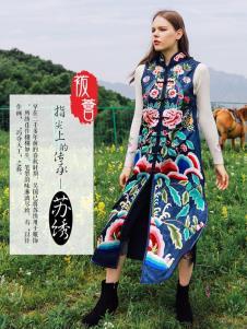 袯荟2019冬女装民族风马甲