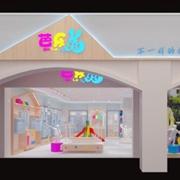 芭樂兔童裝店裝修效果圖來嘍