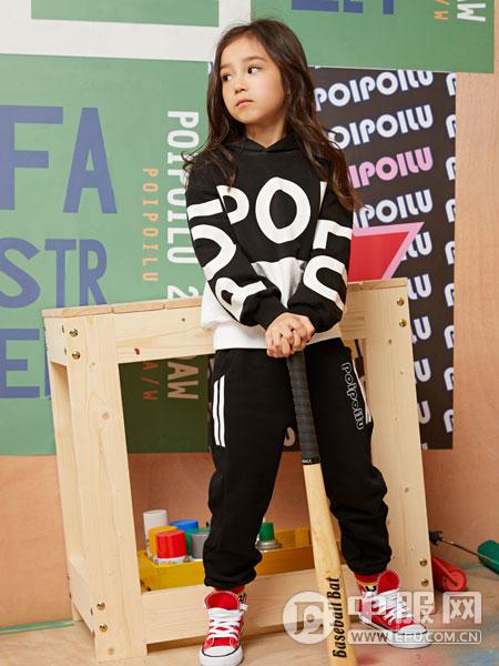 poipoilu(泡泡噜)童装时尚字母印花连帽外套