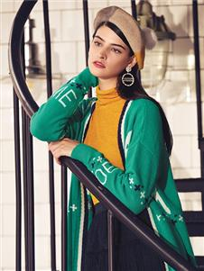 布卡慕尚女装新款绿色针织衫