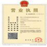 北京尊然贸易有限公司企业档案