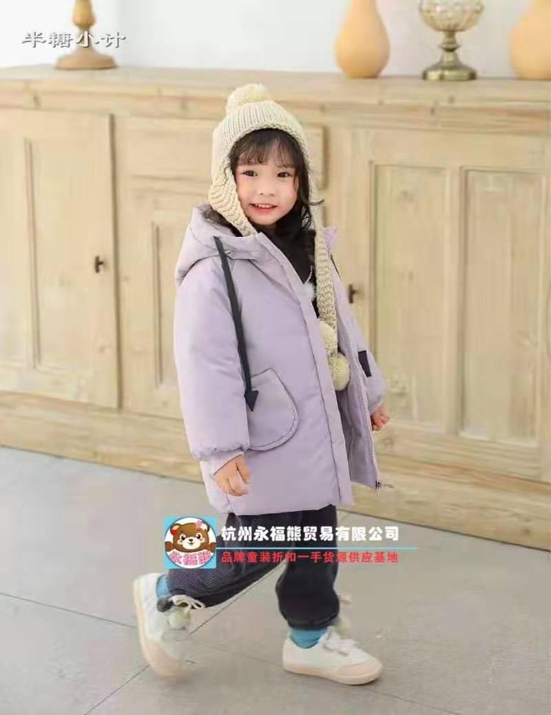 宜章縣JOJO品牌童裝尾貨貨源北京童裝批發