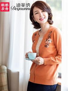 迪葵纳女装橘色针织衫外套