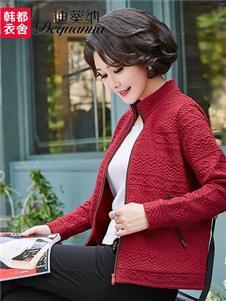 迪葵纳女装红色短款外套