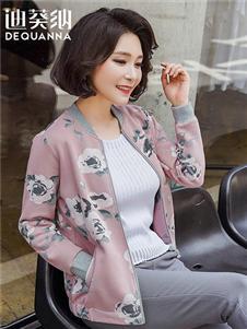 迪葵纳女装2019新款玫瑰外套