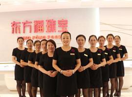 东方福珠宝22周年庆:暖冬狂欢,High满全城!