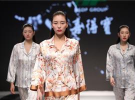 2019中国国际丝绸博览会 喜得宝演绎丝绸柔情