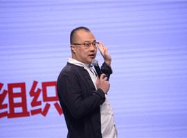 2019中国国际丝绸博览会 私域流量的倍增策略