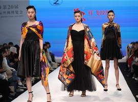 2019中国国际丝绸博览会 重庆丝绸·魔力绽放