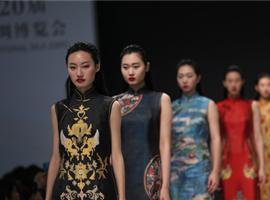 2019中国国际丝绸博览会 时尚大秀呈现魅力丝绸