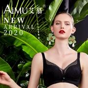 雅韵翩然-艾慕 2020 春夏新品系列