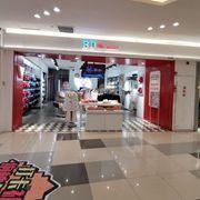 加盟伊顿贸易广州有限公司BD内衣品牌实体店怎么样?