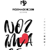 在杭州第二印象展廳以「儀式·感」為主題呈現2020春夏新品
