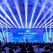"""喜讯!真斯贝尔受邀出席""""第九届广东特许经营发展大会"""",真斯贝尔CEO与千名企业家探讨财富之道!"""