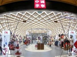 群星助阵,中国李宁澳门首家店铺开业