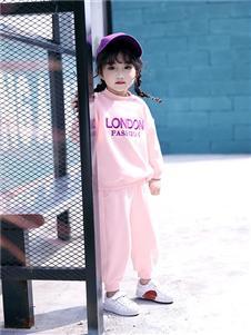 快乐丘比童装粉色运动套装