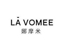 广州娜摩米商贸有限公司