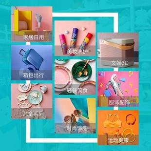 ONEZONE6大品牌支撑 竞争更轻松/更放心