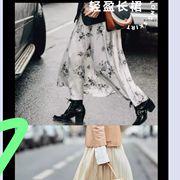 FOLA | 一条半身裙 让厚重的冬天多些灵动