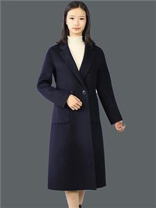 高赏依品藏青色羊绒大衣