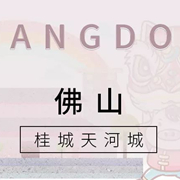 CU新店开业 | 佛山桂城,我们来拉!